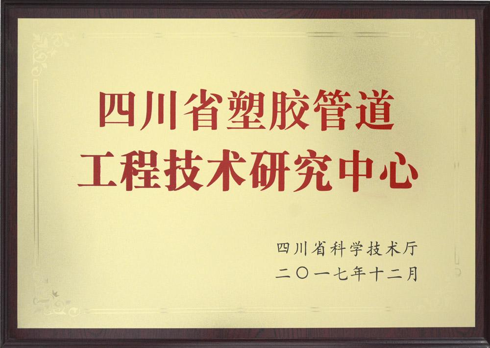_KTT7946副本1.jpg
